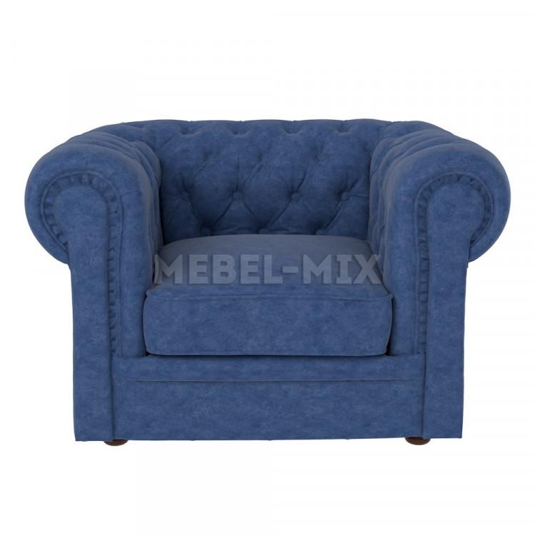 Кресло Честер Chester, синее