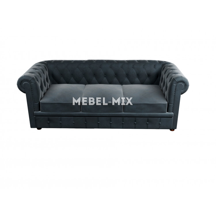 Трехместный диван Честер Chester, микровелюр темно-серый
