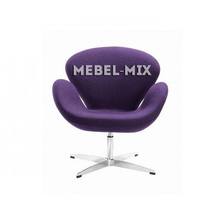 Кресло Swan Chair фиолетовое